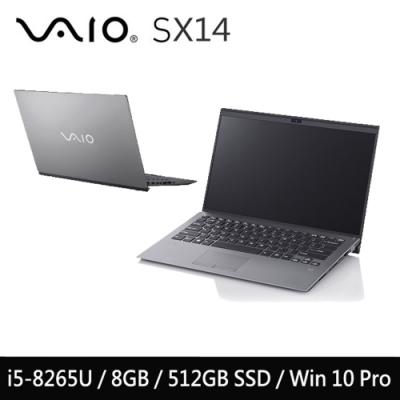 VAIO SX14 14吋筆電-霧鋁銀(i5-8265U/512G SSD/Win10 Pro)