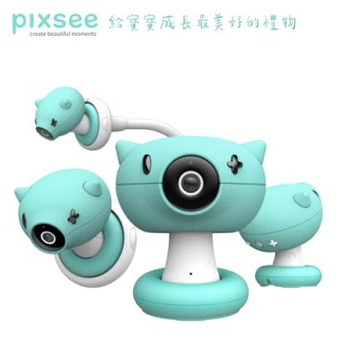 [滿額送腳皮機]pixsee-智慧寶寶攝影機