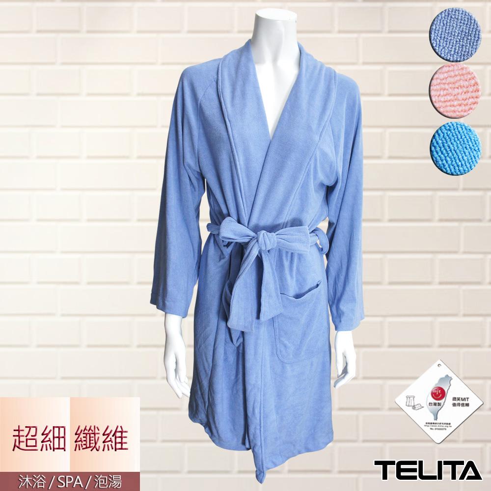 MIT超細纖維速乾浴袍/睡袍 TELITA product image 1