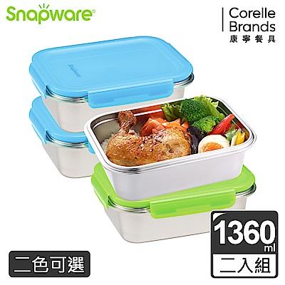 【美國康寧_二入組】Snapware316不鏽鋼可微波保鮮盒(B02)