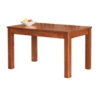Boden-亞恒4.2尺實木餐桌-127x81x75cm