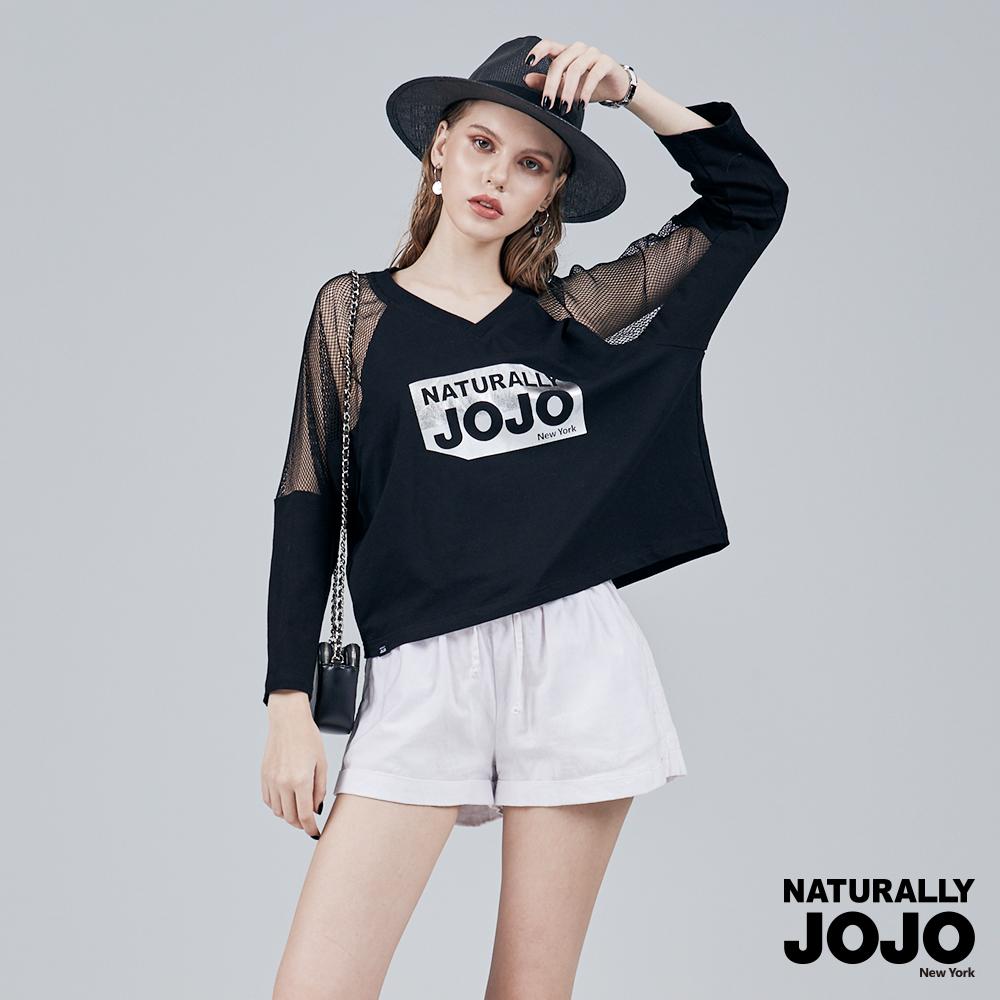 【NATURALLY JOJO】雙印LOGO拼網上衣 (黑)
