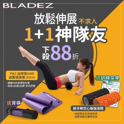 【BLADEZ】狼牙棒空心瑜珈滾筒+YM2加厚款NBR減震瑜珈墊10mm