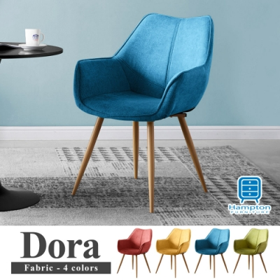漢妮Hampton朵拉布面休閒單人沙發椅-4色可選