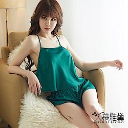 睡衣 優雅簡約交叉露背睡衣套裝。祖母綠 久慕雅黛