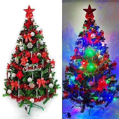 摩達客 台製6尺豪華版綠聖誕樹白五彩紅系飾品組+100LED燈彩光2串)附跳機控制器
