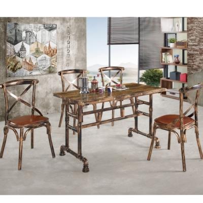 MUNA 嘉維爾4尺商業桌(1桌4椅) 120X60X78cm