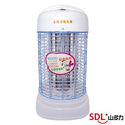 三得力 15W電子捕蚊燈 SL-3015