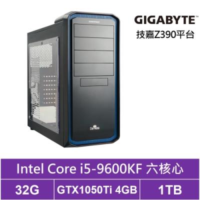 技嘉Z390平台[東海鐵衛]i5六核GTX1050Ti獨顯電玩機