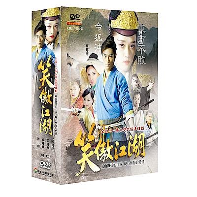笑傲江湖 DVD