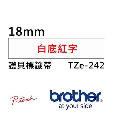 Brother TZe-242 護貝標籤帶 ( 18mm 白底紅字 )