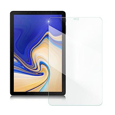 XM  Samsung Galaxy Tab S4 10.5吋 強化指紋玻璃保護貼