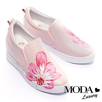 休閒鞋 MODA Luxury 彩色手繪花朵全真皮內增高休閒鞋-粉