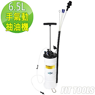 良匠工具 最新6.5L手氣動真空抽油機氣壓複合式吸油機附煞車油管 @ Y!購物