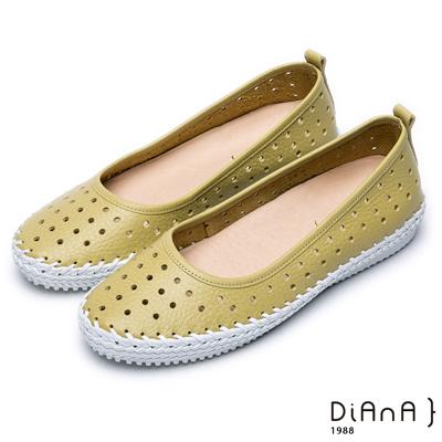 DIANA 隨性原色--俏麗圓孔鏤空真皮縫布造型平底鞋-黃