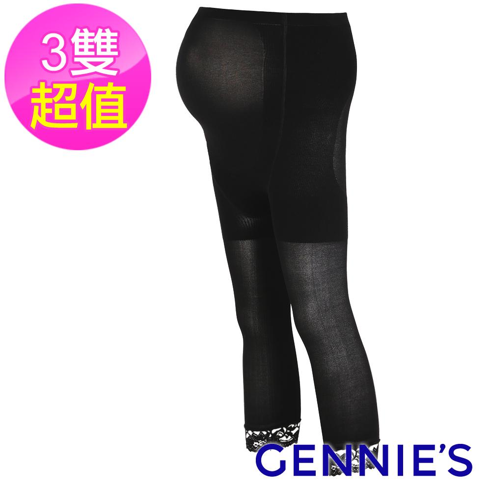Gennies專櫃-3入組*孕婦專用彈性薄蕾絲時尚七分襪(GM43)