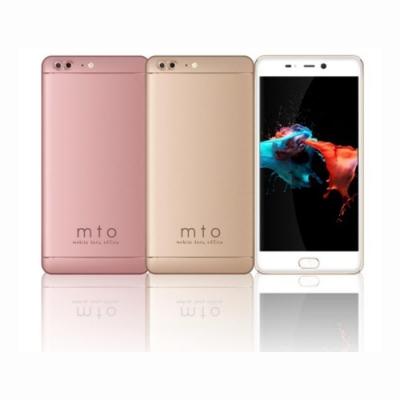 MTO D10 八核心5.5吋雙鏡頭智慧型手機(4G/64G)