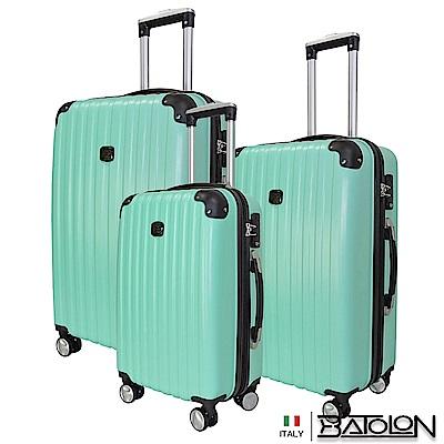 義大利BATOLON 風華再現TSA鎖加大ABS硬殼箱/行李箱 (三件組 薄荷綠)