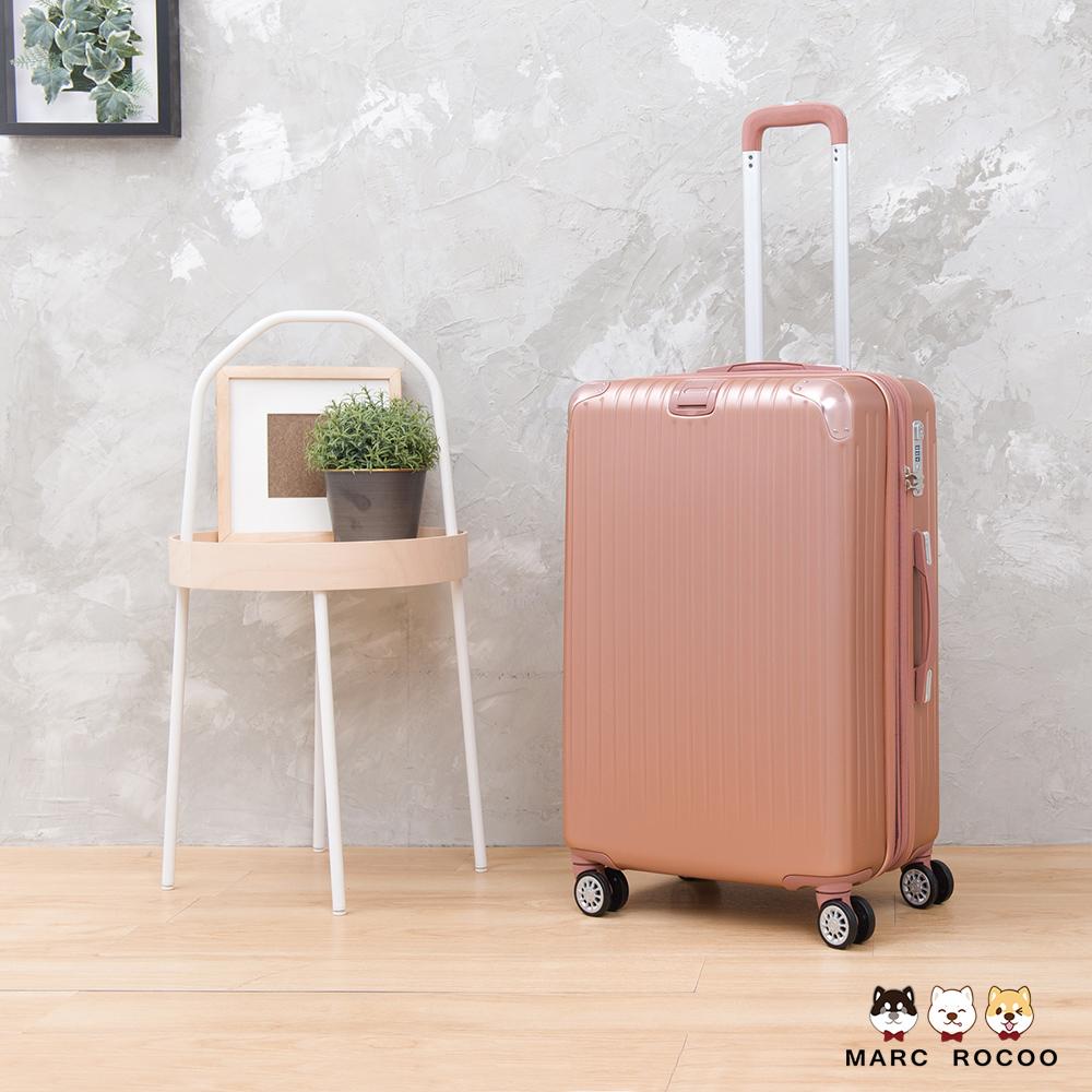 MARC ROCOO-25吋-旅人美學大容量輕量行李箱-72952-玫瑰金