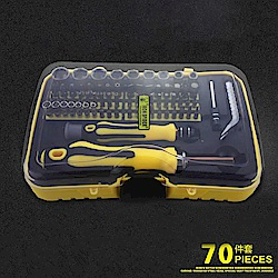 威力鯨車神 專業套筒起子工具組/DIY工具箱_達人必備70件組旗艦版