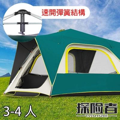 探險者 全自動黑膠防曬露營液壓秒開遮雨帳篷 屋簷3-4人