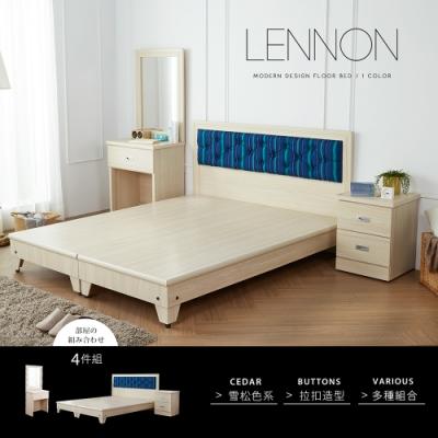 H&D 田園風海樣風情雙人床組4件式(床頭+床底+二抽櫃+化妝台)