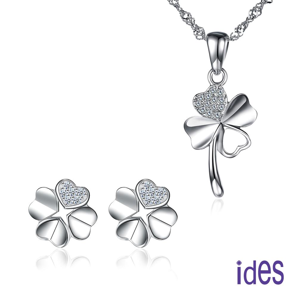 ides愛蒂思 日韓時尚設計純銀晶鑽項鍊耳環套組/幸運草