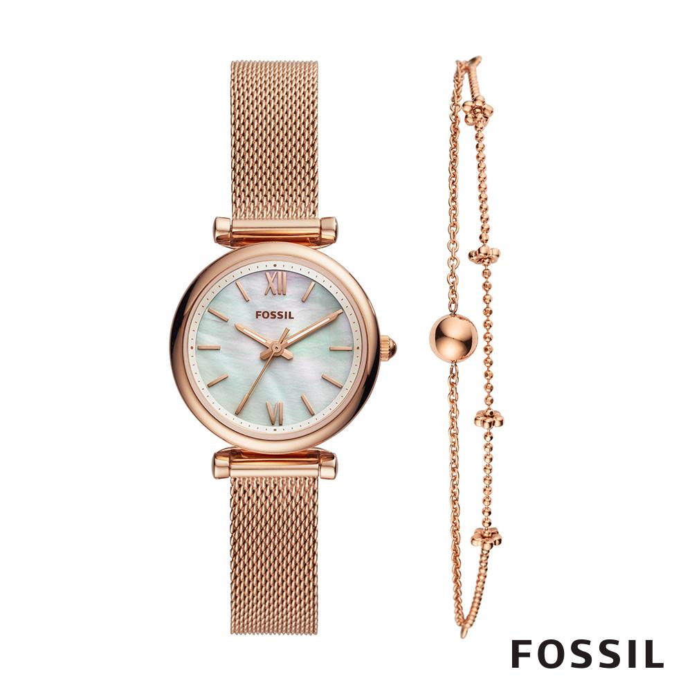 FOSSIL CARLIE MINI 玫瑰金不鏽鋼女錶手鍊禮盒套組 28mm ES4443SET