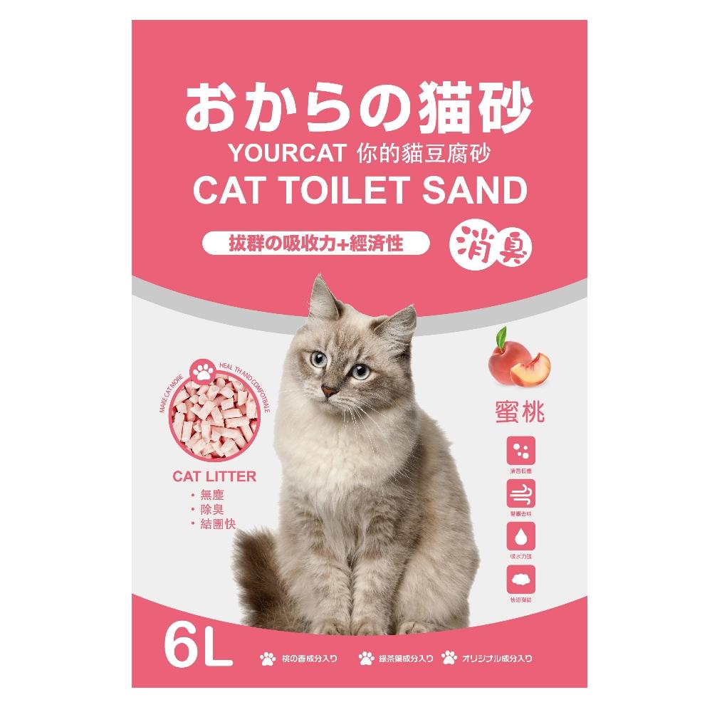 寵喵樂 你的貓YourCat 天然環保條狀豆腐砂 6L 三包組