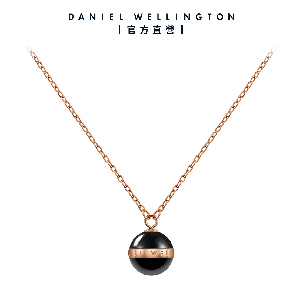【Daniel Wellington】官方直營 Aspiration Necklace 純淨優雅項鍊-玫瑰金x黑 DW項鍊