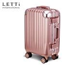 LETTi 太空漫遊II 26吋鋁框行李箱(玫瑰金)