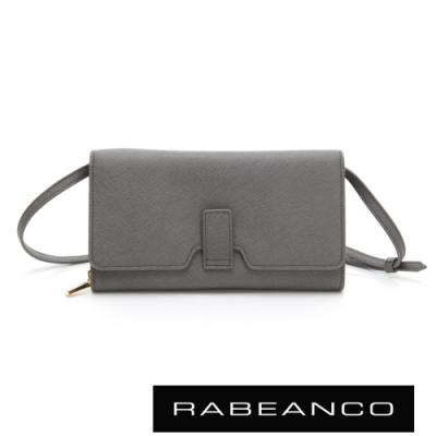 RABEANCO 迷時尚壓扣橫紋斜背/手拿皮夾包 灰