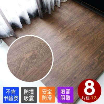 加厚大橡木紋62CM巧拼地墊(8片)