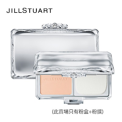JILL STUART 吉麗絲朵 粉餅粉盒AF
