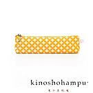 kinoshohampu貴族和柄帆布筆袋(小) 七寶黃