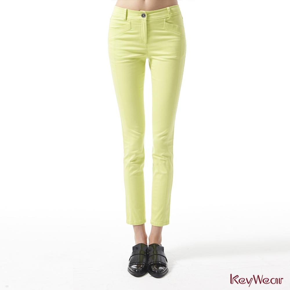 KeyWear奇威名品     特殊剪裁修身彈性長褲-黃綠色