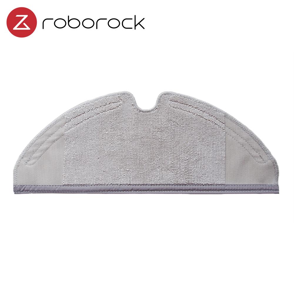 石頭/小瓦 掃地機器人通用拖布-2入(原廠)