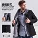 oillio歐洲貴族 男裝 內刷毛防風保暖外套 型男首選 舒適超柔順內裏 黑色 (送外套防塵衣套) product thumbnail 1