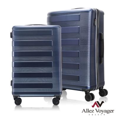 奧莉薇閣 24+28吋兩件組行李箱 PC硬殼旅行箱 幻彩鋼琴(瑠璃藍)