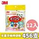 3M 兒童安全牙線棒(袋裝) 12包超值組 共456支 product thumbnail 1