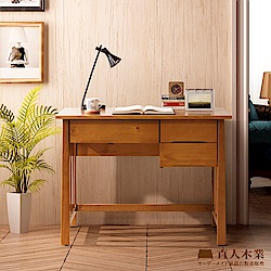 日本直人木業-SUN全實木106公分書桌