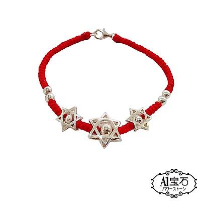 A1寶石 純銀五芒星-心想事成蠟繩紅線手鍊-能放鬆平衡情緒抗壓力並帶來正向能量