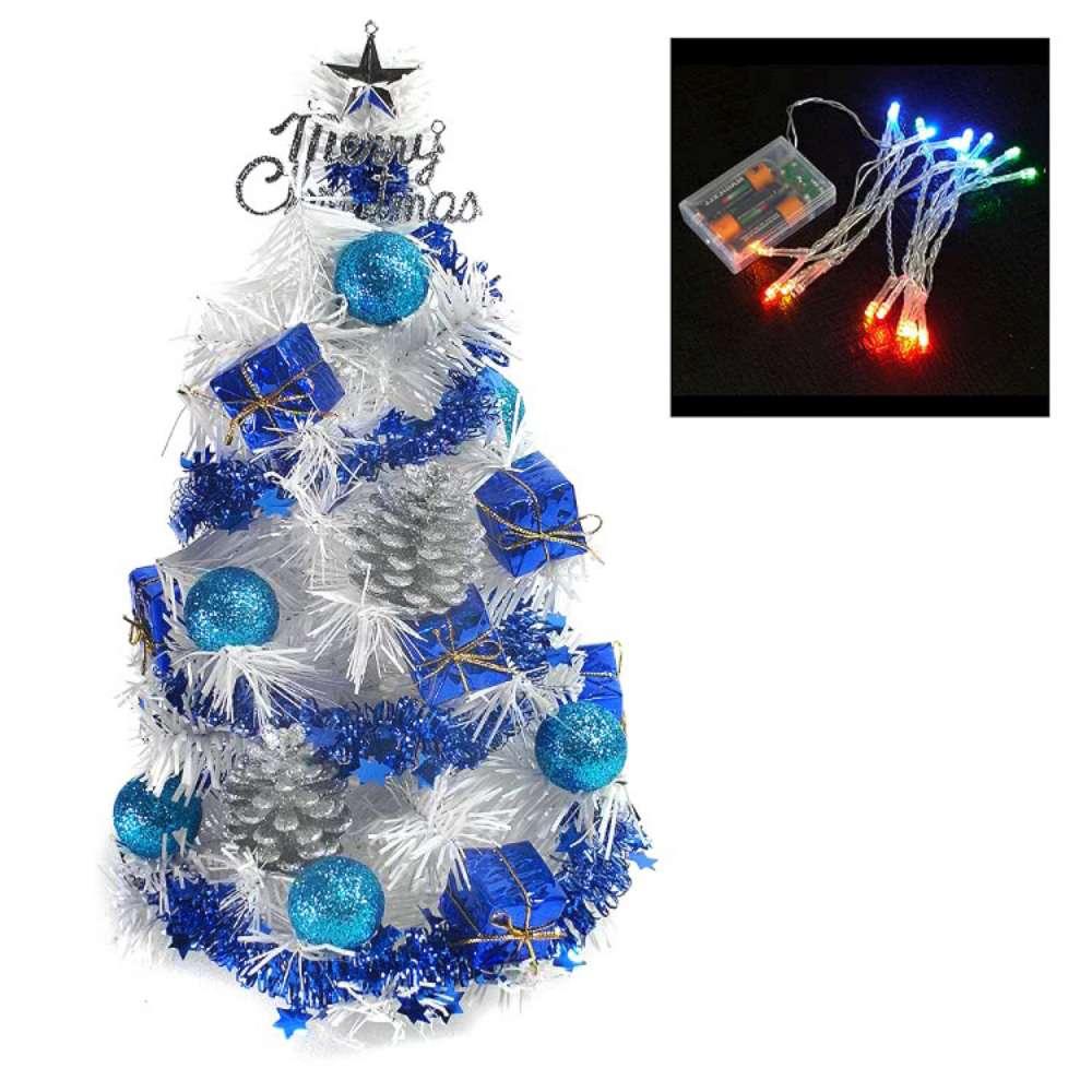 摩達客 1尺(30cm)裝飾白色聖誕樹(雪藍銀松果系+LED20燈彩光電池)