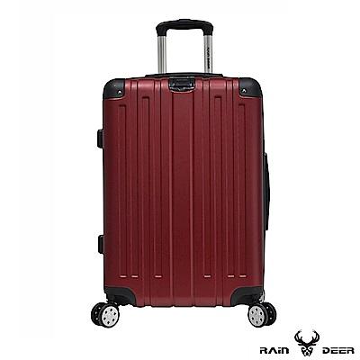 RAIN DEER 米克斯20吋ABS鑽石紋防刮行李箱-酒紅