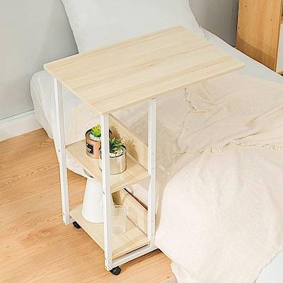 樂嫚妮 多功能電腦桌/床邊桌-附層板收納-楓櫻木色-寬60X深40X高75cm