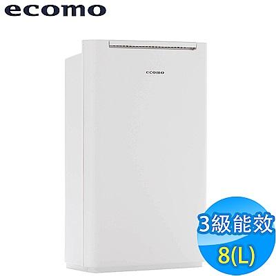 ecomo 8L 3級清淨除濕機 AIM-AD301
