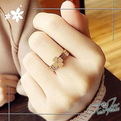iSFairytale伊飾童話 四葉草之心 鈦鋼玫瑰金戒指三入組 多尺寸可選