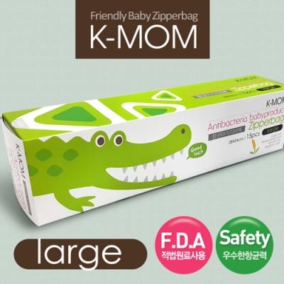 Baby童衣 MOTHER-K 動物家族抗菌儲存袋 鱷魚喬治L(寬底部) 88539