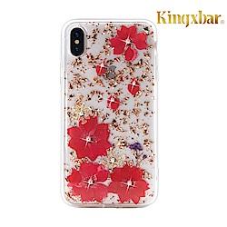 Kingxbar iPhone XR(6.1吋)施華洛世奇彩鑽+真花保護殼-飛燕草紅