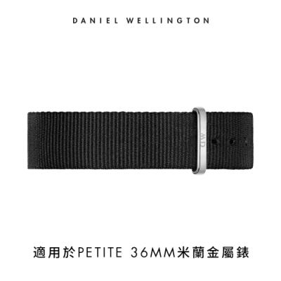 【Daniel Wellington】官方直營 16mm銀扣 寂靜黑織紋錶帶